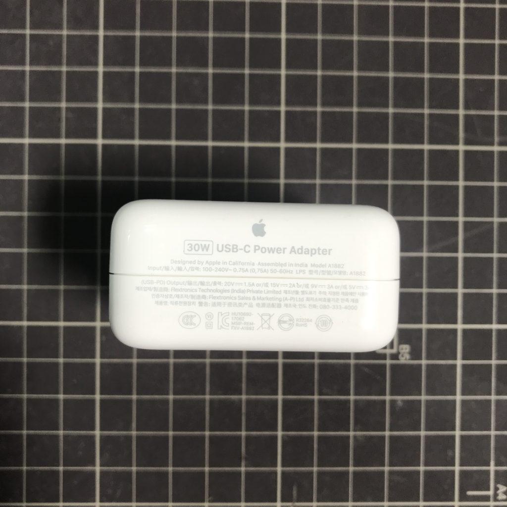 Củ sạc 30W Apple chính hãng